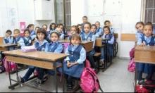 القدس: اشتراط ترميم المدارس بتطبيق المناهج الإسرائيلية