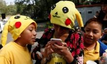 """شركات التأمين الصحي تنصح بـ""""بوكيمون جو"""" رغم مخاطرها"""