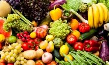 الخضروات والفواكه لتخليص الجسم من السموم