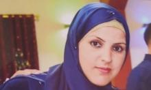جثمان آمنة ياسين سيدفن بيافة الناصرة