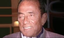 مصر:  رفع تجميد أموال ملياردير اتهم بالفساد
