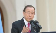 بان كي مون يحذر من سهولة انتشار أسلحة الدمار الشامل