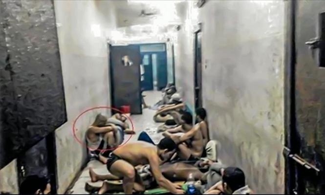 داخلية مصر تلتزم الصمت تجاه صورة الفلسطينين الأربعة