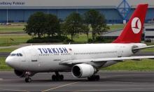 استئناف الرحلات الجوية بين إسطنبول وشرم الشيخ