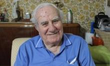 د. سروجي: درستُ الطب في بيروت ومارستُه بالناصرة