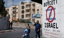 إسرائيلي يطلب حق اللجوء السياسي في كندا