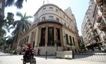 أبو ظبي تودع مليار دولار في البنك المركزي المصري