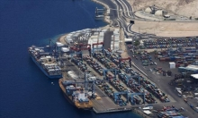 200 طن من النفط الخام تتسرب لمياه العقبة