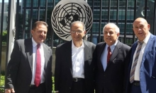غطاس بالأمم المتحدة: معاقبة إسرائيل يغير مسار قضية فلسطين