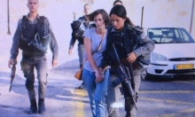 باب العامود: الاحتلال يقمع مسيرة تضامن مع الأسير كايد