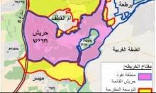 """""""عدالة"""" يطالب الداخلية برفض توسيع """"حريش"""""""