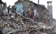أبرز الزلازل التي ضربت إيطاليا منذ 1900