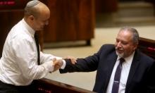 نتنياهو يعترف بعدم قدرته على إقالة ليبرمان وبينيت