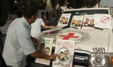 البيرة: ناشطون يغلقون الصليب الأحمر احتجاجا على أوضاع الأسرى