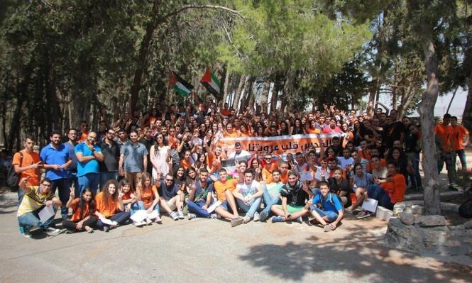 اتحاد الشباب الوطني يفتتح معسكره الخميس