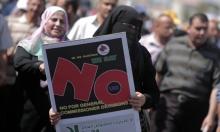 غزة: موظفو الغوث يباشرون نضالا عماليا ضد التقليصات