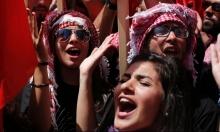 فتح تسجل مرشحيها للانتخابات رسميا