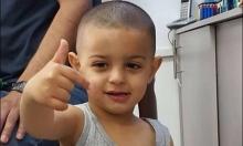 الطيبة: مصرع طفل متأثرا بجراحه الخطيرة