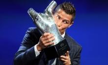 كريستيانو رونالدو يتوّج بلقب أفضل لاعب بأوروبا