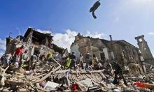 إيطاليا: ارتفاع حصيلة ضحايا الزلزال إلى 247 ومئات المفقودين