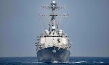 حادث خطير بين سفن حربية إيرانية ومدمرة أميركية