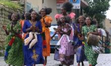 """عيد """"أشندا"""" الأثيوبي... عروض تراثية وتظاهرة سياحية"""