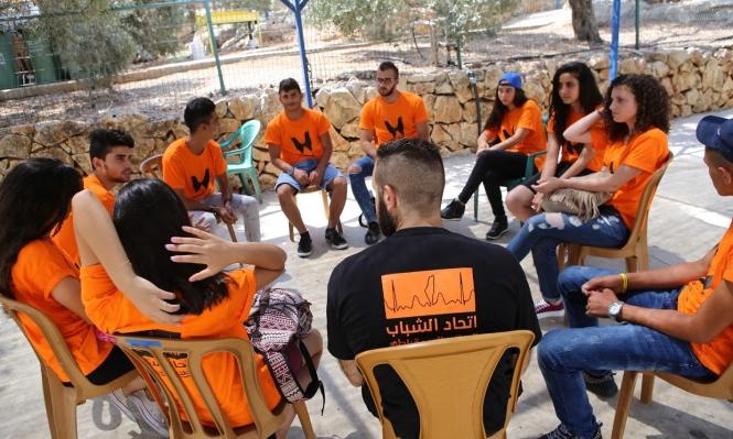 في يومه الأول: معسكر اتحاد الشباب يوجه تحية لأسرى الحرية