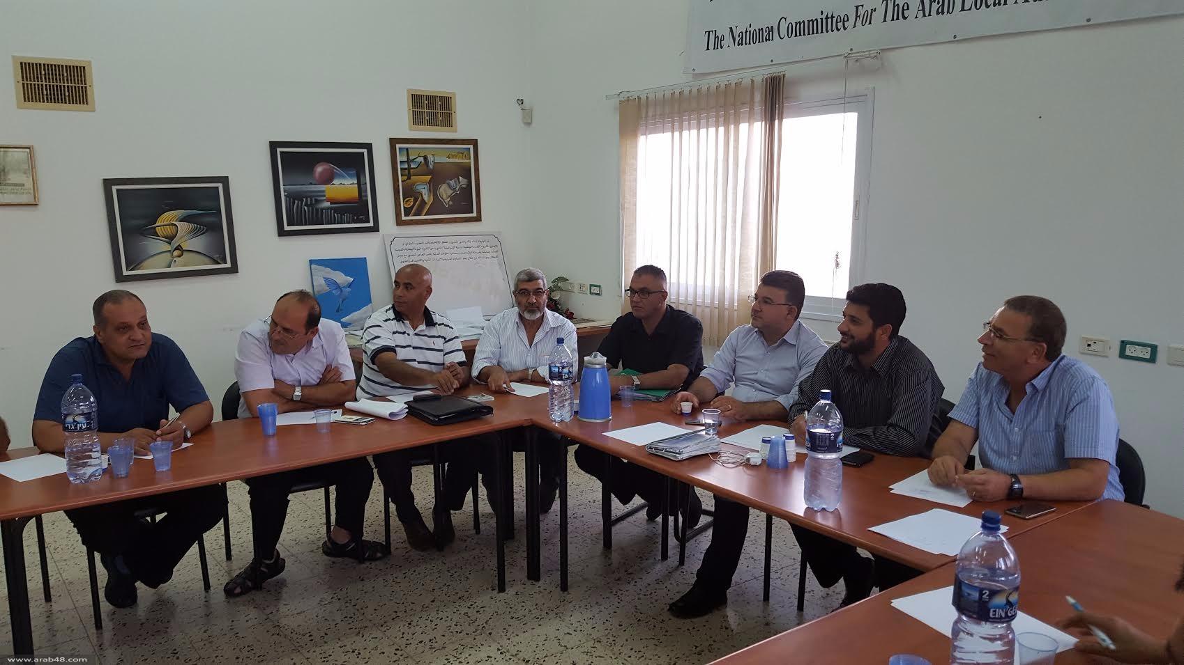 انطلاق اللجنة القطرية للجان أولياء أمور الطلاب العرب