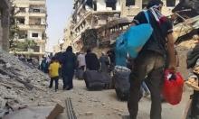 داريا: بدء إجلاء المدنيين