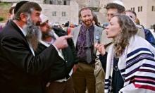 فيلسوف إسرائيلي: دولة اليهود ليست دولة يهودية