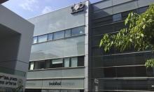 إسرائيل صادقت على بيع برنامج التجسس على آيفون لدولة خليجية
