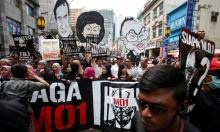 مسيرة مناهضة للفساد الحكومي بالعاصمة الماليزية