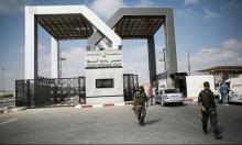 فتح معبر رفح الثلاثاء أمام حجاج غزة