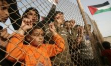 الحصار يفسد على غزة فرحتها بالعام الدراسي الجديد