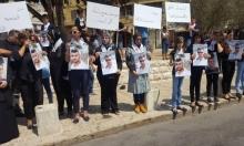 الناصرة: وقفة احتجاجية ضد العنف وانتشار الأسلحة