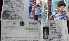 الجهاز القضائي العراقي... يستفرد بـ #طفل_نازح