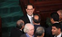 تونس: حكومة الشاهد تؤدّي اليمين وتستلم مهامها الإثنين