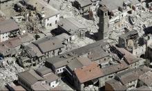 إيطاليا: ارتفاع عدد ضحايا الزلزال إلى 281