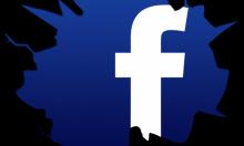 """الشفافية تكلف خاصية """"فيسبوك تريندنج"""" الاستغناء عن المحررين"""