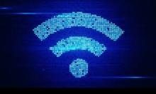 أمريكا: تطوير شبكة واي فاي أسرع بثلاثة أضعاف