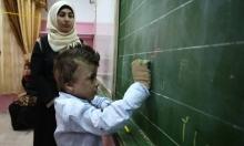 الناجي الوحيد من محرقة الدوابشة يبدأ حياته المدرسية