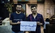 في انتظار محمود السقا... عمرو بدر يرى الحرية