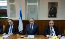 أزمة حكومية: الحريديم يطالبون نتنياهو بإقالة وزير المواصلات