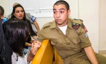 اليوم: استئناف محاكمة الجندي القاتل