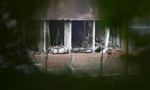 بروكسل: انفجار قنبلة بمعهد علم الجريمة