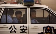 """الصين: اعتقال """"سفاح النساء"""" بعد 28 عاما"""
