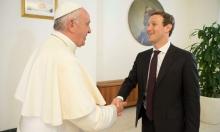 البابا وزوكربيرغ يبحثان استخدام وسائل التواصل لمكافحة الفقر