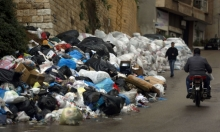 لبنان: شلل سياسي آخر علاماته... قمامة