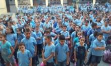مليونان و185 ألف طالب يفتتحون العام الدراسي الوشيك