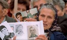 11 ألفا في عداد المفقودين منذ حرب البوسنة